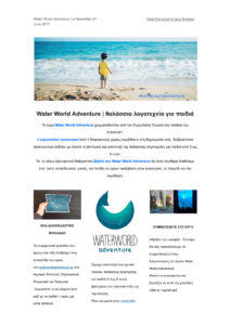 thumbnail of WWA_News1_ENG