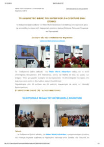 thumbnail of WWA_4th newsletter_GR